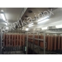 MATURING CHAMBER FOR PRODUCTION OF AIR DRIED SALAMI